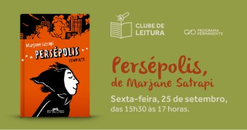 Banner da edição de setembro do Clube do Livro, que traz a graphic novel Persépolis, da autora iraniana Marjane Satrapi