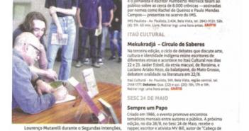 GuiaFolha