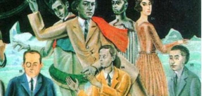 Obra de Ken Knab é destaque do Leitura ao Pé do Ouvido